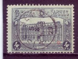 CENTRAL POST-4 FR-COLIS POSTAL-ERROR-BELGIUM-1929 - Postage Due