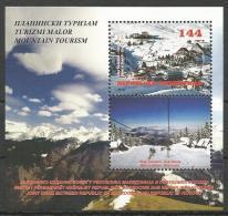 MK 2016-748 JOIN ISSUES KOSOVO - MK. TURISAM, MAKEDONIA, S/S, MNH - Mazedonien