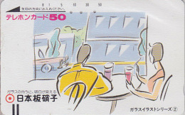 Télécarte Ancienne Japon / 110 -7348 -. Japan Front Bar Phonecard / B  - Balken Telefonkarte - Japan