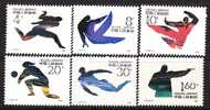 PRC 2295-3000    **  SPORTS - Unused Stamps