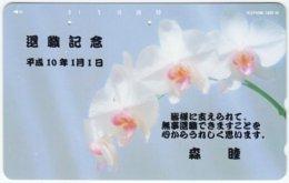 JAPAN D-237 Magnetic NTT [110-176] - Plant, Flower - Used - Japon