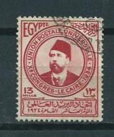1934 Egypt Definitive 13 Mills Used/gebruikt/oblitere - Egypte