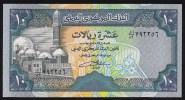 Yemen Arab Republic 10 Rials 1990 P24 UNC - Yemen
