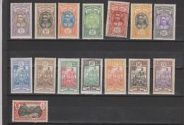 Yvert 21 / 35 * Neuf Charnière Et Oblitéré - Oceania (1892-1958)