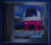 Windows 98/98SE/Me/2000/XP Japanese : Testudou Mogata Simulator 2 - PC-Games