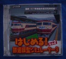 Windows 98/98SE/Me/2000/XP Japanese : Testudou Mogata Simulator 3 ( Set 2 ) - PC-Games
