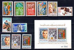 1971 - , Divers Séries De Tunisie , YT  691 - 701 + BF 5, Neuf *, Lot 45077 - Tunisie (1956-...)