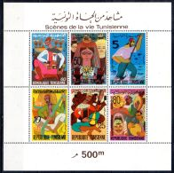 1970 ,  Scènes De La Vie Tunisienne (II),  YT  BF 8 A + 8 B, Neuf *, Lot 45084 - Tunisia (1956-...)