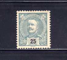 Portugal Scott# 116 (1895) D. Carlos 25r MLH* - 1892-1898 : D.Carlos I
