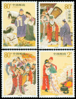 CHINA 2004-14 Stamp Liu Yi Deliver A Lettere Story Stamps - Neufs