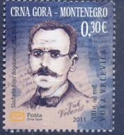 CG 2011-259 200A°VUK VRČEVIĆ, MONTENEGRO CRNA GORA, 1 X 1v, MNH - Montenegro