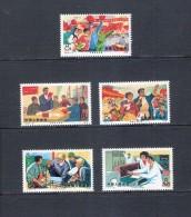 China 1976, Studie Voor Allen, Postfris, N° 2032-2036, Serie Van 5 Stuks - Ongebruikt