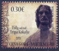 CG 2011-258 350A°TRIPA KUKOLJE, MONTENEGRO CRNA GORA, 1 X 1v, MNH - Montenegro