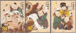 China 2004-11 Sima Guang Breaking Vat Stamps - Neufs