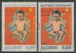 """ALGERIE: N°581 **  """"légende Claire"""" !!!"""