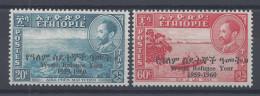 ETHIOPIE - 1960 - ANNEE MONDIALE DU REFUGIE -  SUCHARGES N° 352 Et 353 - NEUFS X - TB - - Ethiopie