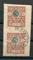 RUSSIA YR 1919,SOUTH RUSSIA SC 68,MI 8B,USED,PAIR, SHIFTED CENTER