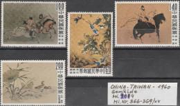 "TAIWAN 366-9 ""Altchinesische Gemälde Aus Dem Palastmuseum"" MNH / ** / Postfrisch SELTEN !!! - 1945-... Republik China"