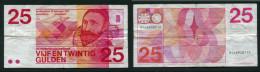 25 GULDEN 1971 - [2] 1815-… : Kingdom Of The Netherlands