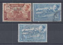 ETHIOPIE - 1947-54 - Timbres Pour Lettres Par Exprès - N° 1 Et 2 + 4 - OBLITERES - TB - - Ethiopie