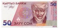 KYRGYZSTAN 50 SOM ND(1994) Pick 11 Unc - Kyrgyzstan