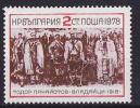 40-530 // BG - 1978 - 60 JAHRE  VLADAJA AUFSTAND  Mi 2729 ** - Bulgaria