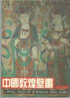 A Special Collection Of Dunhuang Mural Stamps - 1996 (bilingue Chinois-anglais) - Livres, BD, Revues