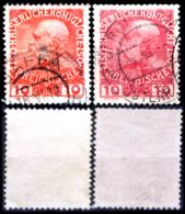 Creta 038 - Ufficio Austiaco - 1908: Y&T N. 16, 16a,(o), Privi Di Difetti Occulti.- - Creta