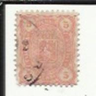 1 Timbre De 5 P  Orange No 14 En 1876 - 1856-1917 Administration Russe