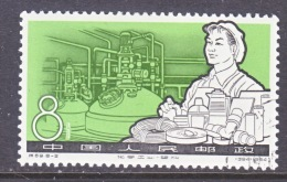 PRC  811    (o) - 1949 - ... People's Republic