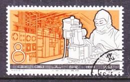 PRC  812    (o) - 1949 - ... People's Republic