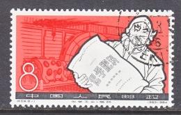 PRC  810    (o)  SCIENCE  CHENICAL - 1949 - ... People's Republic