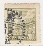 PRC 17   (o)   First ISSUE - Used Stamps