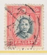 China  296  Type I (o) - 1912-1949 Republic