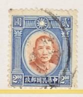 China  295  Type I (o) - 1912-1949 Republic