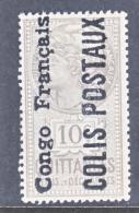 FRENCH  CONGO  PP 2  *  COLIS  POSTAUX - French Congo (1891-1960)