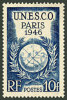 France N°  771 ** UNESCO - Conférence De Paris - France