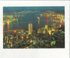 102187 CINA CHINA HONG KONG - Stazioni Senza Treni