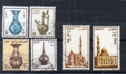 EGYPTE Timbres 1989/ 1990  (ref 2712 ) - Egipto