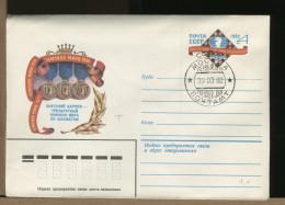 RUSSIA Intero Postale - TORNEO - SCACCHI - SZACHOWY - CHESS - ECHECS - SCHACH - Scacchi