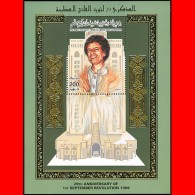 LIBYA 1998 Gaddafi Kadhafi Gheddafi Revolution Tripoli Gold Embossing (s/s MNH) - Libyen