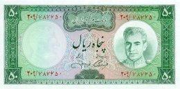 Iran 50 Rials (1971) Pick 90 UNC - Iran