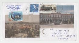 GOOD GREECE Postal Cover To ESTONIA 2016 - Good Stamped: Train ; Sea Life ; Rocks - Greece