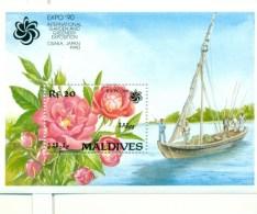 1990 MALDIVES - Green Expo'90 - Flowers, Roses, Boat, Fiori BLOCK Yv. 181 Sc. 1423 MNH - Rosen