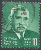 Ceylon. 1964-72 Definitives. 10c Used (small Head). SG486 - Sri Lanka (Ceylon) (1948-...)