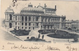 Ukraine.. Odessa. Theatre. - Ucrania