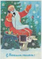 GOOD USSR / RUSSIA POSTCARD 1984 - Santa Claus & Telephone - Kerstman
