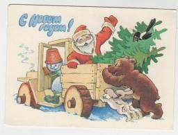 GOOD USSR / RUSSIA Postcard 1979 - Santa Claus & Car - Kerstman