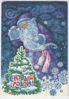 GOOD RUSSIA POSTCARD 1975 - SANTA CLAUS (used) - Santa Claus