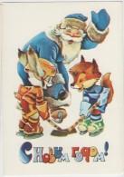 GOOD USSR / RUSSIA Postcard 1981 - Santa Claus & Animals , Icehockey - Kerstman